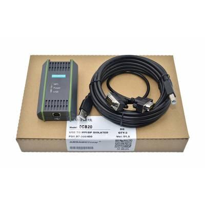 USB MPI DP кабель для програмування ПЛК Siemens S7 300 400
