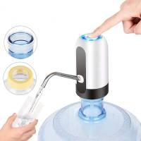 Електро помпа для бутильованої води Water Dispenser