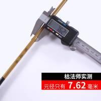 Ультралегка жорстка складна вудка 3.9м з вуглеволокна