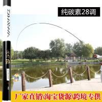 Ультра легкая жесткая складная карбоновая удочка 4,5м Herabuna - Daiwa Hamon