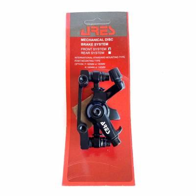 Тормозная машинка тормоз дисковый ARES калипер MDA08 передний механический
