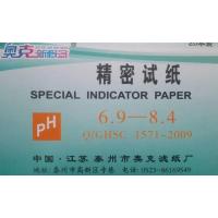 Лакмусовий папір 80 шт.  6.9 - 8.4 PH