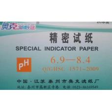 Лакмусовая бумага 6.9 - 8.4 PH
