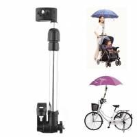 Складной держатель зонта для детской коляски, руль велосипеда, на стул
