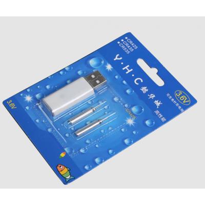 Батарейка для поплавков с зарядным устройством