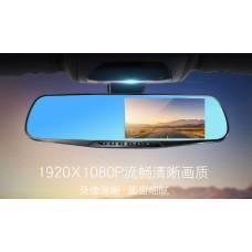 Багатофункціональний FullHD відеореєстратор ZTN003 для Авто плюс датчик парковки і камера заднього виду