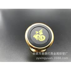 Магнітний тримач мобільного телефону круглий
