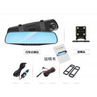 Відеореєстратор-дзеркало з камерою заднього виду 1080P кут огляду 170 градусів