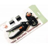 Профессиональный Секатор для прививок с 3 ножами для обрезки, садовые ножницы