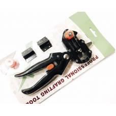 Професійний Секатор для щеплень з 3 ножами для обрізки, садові ножиці