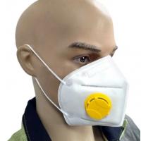 Респіратор складаний маска c клапаном MIK П-200К FFP2 NR D 130042 (з клапаном, з затискачем) 2 клас захисту