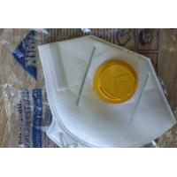Респиратор складной маска c клапаном MIK П-200К FFP2 NR D 130042 (с клапаном, с зажимом) 2 класс защиты