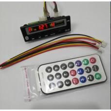 Авто MP3, FM модуль підсилювач, USB, SD, Bluetooth 5.0