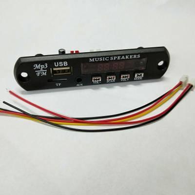 Встраиваемый MP3 плеер, PCBA FM USB microSD, 12В для авто