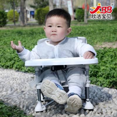 Дитячий складаний обідній стілець кольору сірий або рожевий