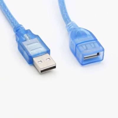 USB кабель удлинитель 2.0 AM/AF, 0,5 м