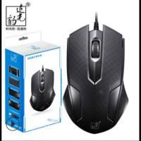 Ігрова USB миша, мишка LEOPARD 129
