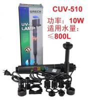 UV-стерилізатор SUNSUN CUV-510, 10W