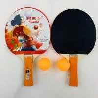 Ракетки для настільного тенісу, 2 м'ячі з чохлом ракетки для пінг понгу