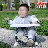 Детский складной обеденный стул цвета серый или розовый