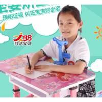 Устройство противодействия развитию детской близорукости и сутулости  цвета розовый и синий
