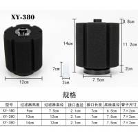 Фільтр біохімічний аерліфтний донний XY-380