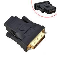 Адаптер DVI-I (24+5) - HDMI, папа-мама, переходник, позолоченный