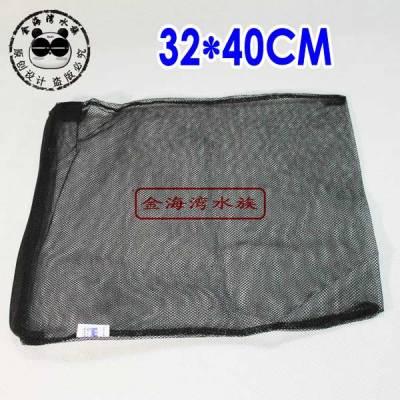 Мешочек для фильтрующих элементов 32х40 фильтровальный чулок