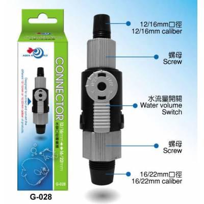 Коннектор 12/16 и 16/22 UP G-028