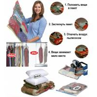 Вакуумний пакет для зберігання одягу 80х100 см