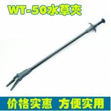 Щипцы - пинцет для работы с растениями RESUN WT-50