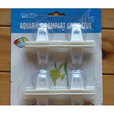 Крепления для перегородок в аквариуме
