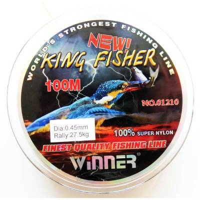 Леска Winner King Fisher 0.45 мм. 100 м. Камуфляж