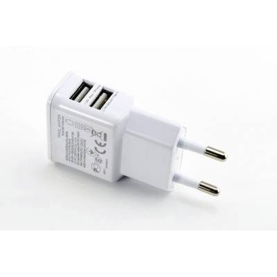 Сетевая USB зарядка (2 выхода) 2.1А и 1А для Phone 4S, 5, iPad, Galaxy S3, S4, Note3
