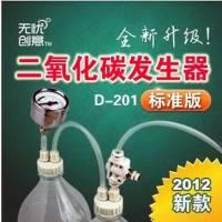 DIY CO2 Reactor, система подачи СО2 d-201