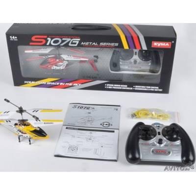 РУ вертолет Syma S107 S107G, 3-канальный, гироскоп