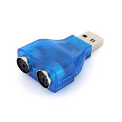Компактный переходник USB на PS/ 2 (клавиатура, мышь)