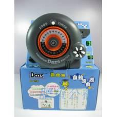 Автоматична годівничка Dazs D-630