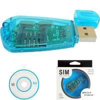 USB сім кард рідер Клонер sim GSM