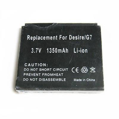 Батарея HTC BB99100 Nexus One G5, Desire G7 A8181