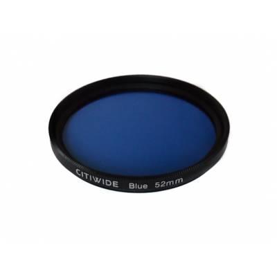 Цветной фильтр 52мм синий, CITIWIDE