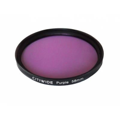 Цветной фильтр 58мм фиолетовый, CITIWIDE