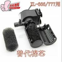 Внутренний мини фильтр 300 л/ч  Xilong XL-666 для аквариума