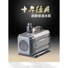 Заглибна помпа HQB-2200 40 Вт 1900 л/год