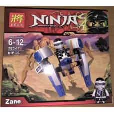 Лего Ninja of spinjitzu, Zane, конструктор