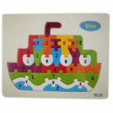 Навчальна дерев'яна дошка, рамки-вкладиші, пазл, корабель