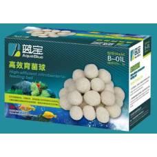 AquaBlue шарики для выращивания бактерий 500г.