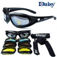 Очки спортивные Daisy C5 X7, солнцезащитные с поляризацией 4 оттенка линз