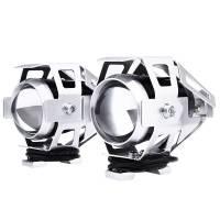 Фары прожекторы для мотоцикла CREE U5 LED 12В 3000лм + кнопка, серые