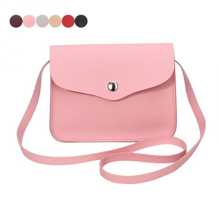 02021187b285 купити стильну жіночу сумку з круглою кнопкою
